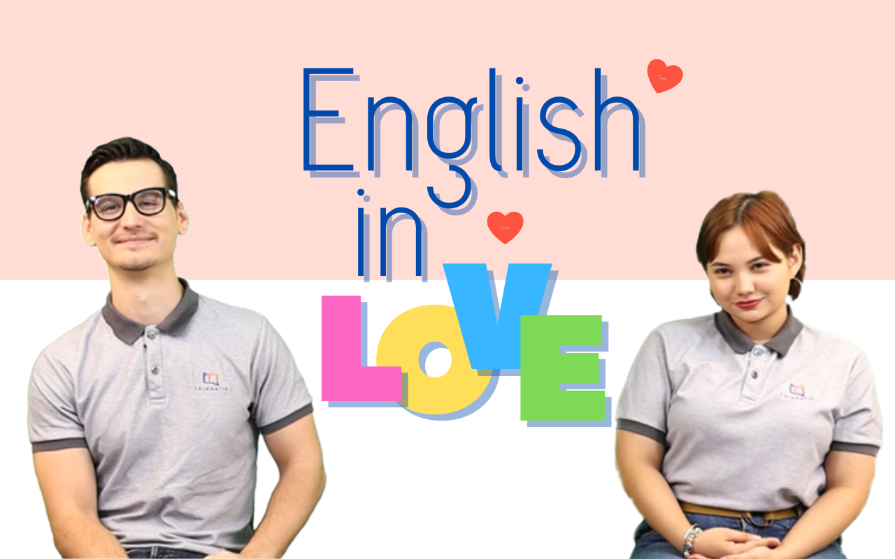 English in Love Cover